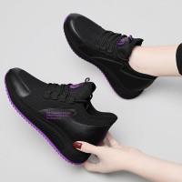 Solid Lace Closure Contrast Canvas Sneakers - Black Purple