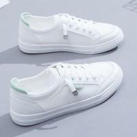 Lace Closure Sports Wear Sneakers - Dark Green