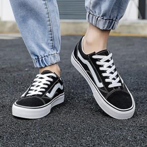 Velvet Contrast Lace Closure Flat Sole Sneakers - Black