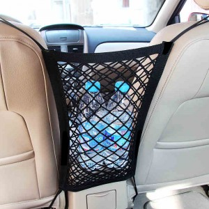 Double Side Stretch Car Seat Storage Net - Black