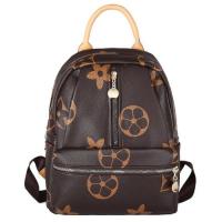 Printed Women Fashion Backpack - Brown