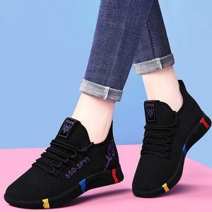 Lace Closure Flat Sole Rubber Base Sneakers - Black