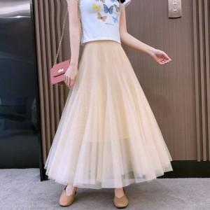 A-Line Solid Summer Fashion Women Wear Skirt - Pink