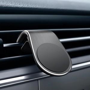 Magnetic Hold Easy Installation Car Mobile Holder - Black