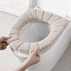 Universal Warm Waterproof Household Toilet Cover - Khaki