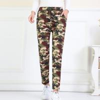 Camouflage Printed Elastic Waist String Closure Narrow Bottom Trouser