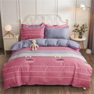Contrast Digital Printed High Quality Soft Bedding Set - 2 Meters