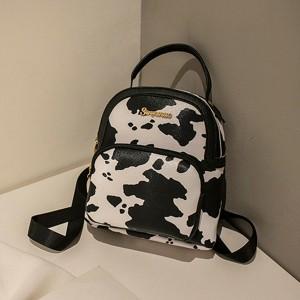 Camouflage Printed Zipper Closure Mini Backpacks - Black and White
