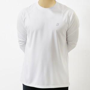 Round Neck Long Sleeved Summer Wear T-Shirt For Men - White