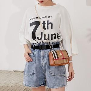 PU Leather Luxury Fashion Women Messenger Shoulder Bag - Brown