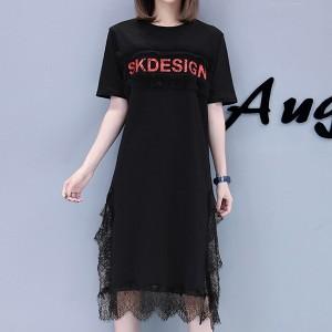 Alphabetic Print Frill Hem Short Sleeves Mini Dress - Black