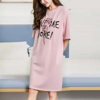 Alphabetic Print Round Neck Half Sleeves Mini Dress - Pink
