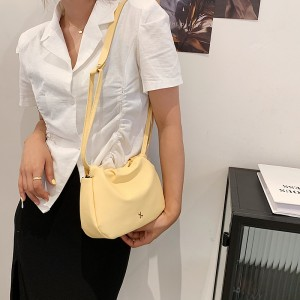 New Fashion Flung Pure Color Simple Fold Shoulder Bag - Yellow