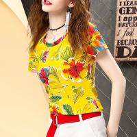 Round Neck Short Sleeves Body Fitted T-Shirt - Yellow