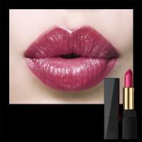 Long Lasting Waterproof Moisturizing Elegant Lipstick 06 - Purple Red