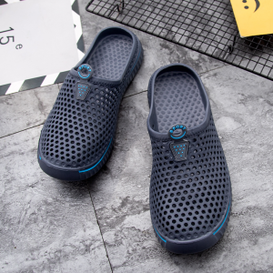 Hollow Breathable Fancy Style Slip Over Slippers - Dark Gray