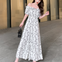 Off Shoulder Printed A-Line Maxi Dress - White