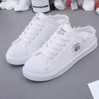 Thread Shredded Lace Closure Flat Wear Mule Sneakers - White