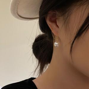 Long Pearl Tassel Ear Line Earrings - Golden