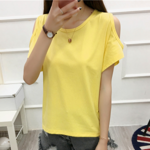 Cold Shoulder Boho Style Solid Color Blouse Top - Yellow
