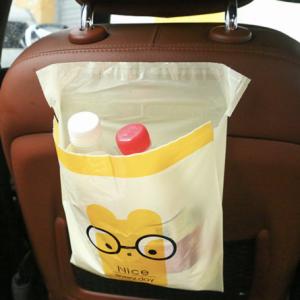 Easy Sticking Cute Printed Trash Bags - Yellow