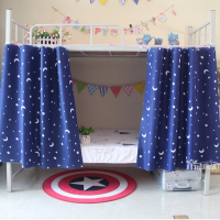 Stars Printed Privacy Bed Cover Easy Foldable Curtains - Royal Blue
