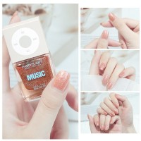 Solid Color Waterproof Oily Nails Polish A29 - Shiny Brown