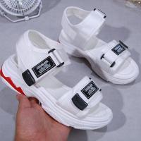 Velcro Closure Thick Bottom Women Fashion Slippers - White