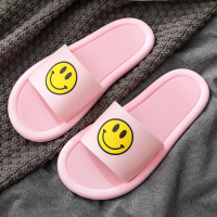 Smiley Printed Slip Over Casual Home Wear Slippers - Pink