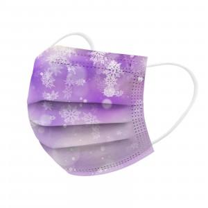 Gradient Style Health Care Anti Bacterial 10 PCs Fancy Face Mask - Light Purple