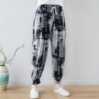 Printed Narrow Bottom Elastic Waist Trouser - Black Multicolor