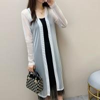 Thin Fabric Long Sleeves Outwear Long Cardigan - White
