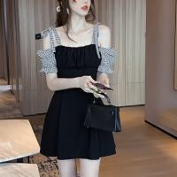 Cold Shoulder A-Line Mini Dress - Multicolor