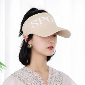 Sun Protection Sky Top Duck Tongue Hat - Beige