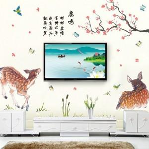 Deer Wall Sticker Living Room Bedroom Wall Decals Christmas Home Decor