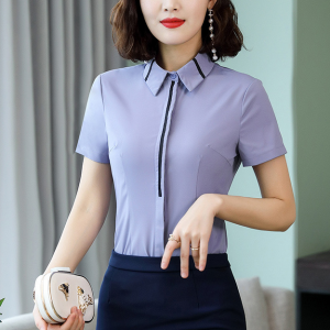 Fitted Formal Office Style Vintage Solid Color Blouse Top - Purple