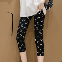 Body Fitted Short Length Casual Wear Trouser Pant - Black