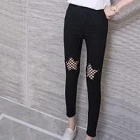 Narrow Bottom Body Fitted Hollow Women Fashion Trouser - Black