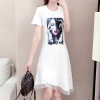 Digital Printed Round Neck Mini Dress - White