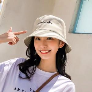 Women Fashion Sun Protection Single Sided Folding UV Hat - Beige
