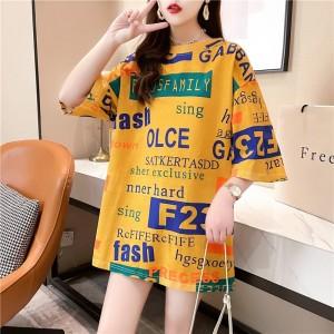 Alphabetic O Neck Graphic Print Short Sleeve Loose Wear Women Top - Yellow
