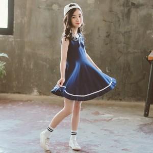 High Quality Fashion College Kids Skirt Dress - Dark Blue