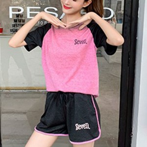 Contrast Two Pieces Casual Wear Suit - Pink