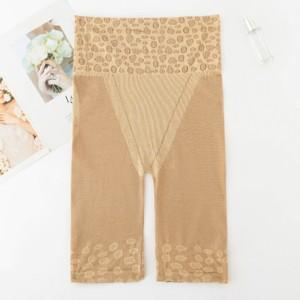 Slim Solid Thread Art Slim Shorts Underwear - Skin Color