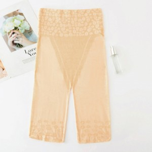 Slim Solid Thread Art Slim Shorts Underwear - Apricot