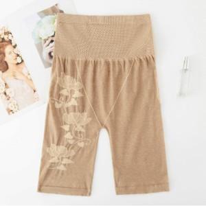 Slim Solid Thread Art Slim Shorts Underwear - Khaki