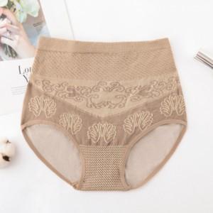 Thread Art Stretchable Elastic Underwear - Light Khaki