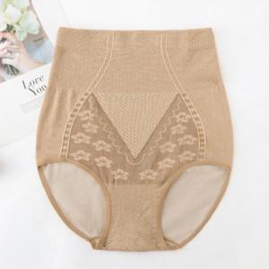 Thread Art Elastic Full Waist Slim Underwear - Khaki