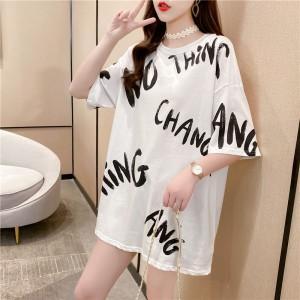 Alphabetic Print Round Neck Loose Fashion Top - White
