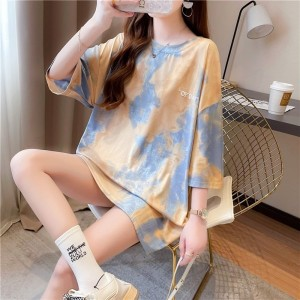 Smoky Pattern Round Neck Loose Summer Top - Yellow